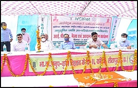 IPM Kisan Mela and Critical Input Distribution Programme organized under Scheduled Caste Sub Plan