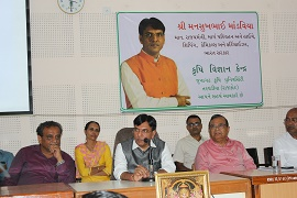 Shri Mansukhbhai Mandaviya Reviews the KVK, Rajkot